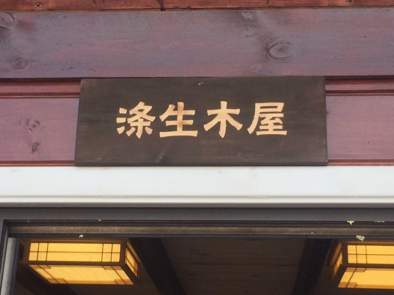 2016秋季参展产品02